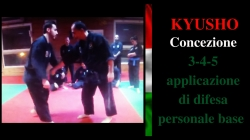 KYUSHO c 5